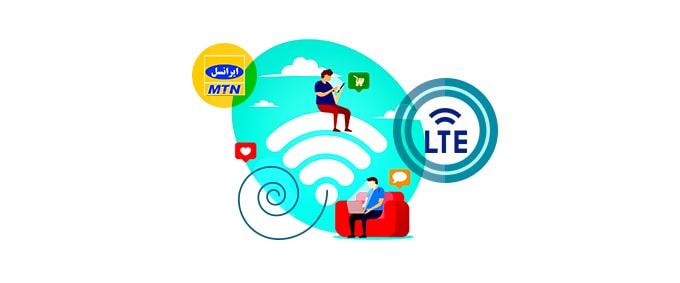 اینترنت TD-LTE ایرانسل