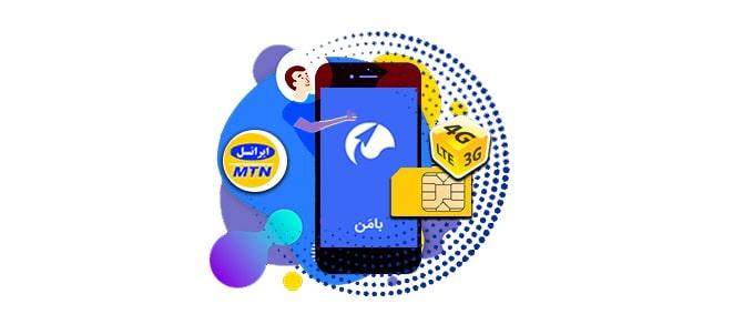 تعرفه های اینترنت و شارژ ایرانسل