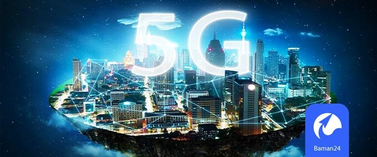 5G و اینترنت اشیا
