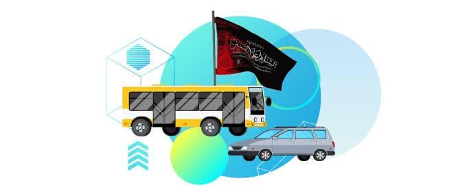 کاربردیترین نکات سفر به اربعین با خودروی شخصی +موکبها و کرایه ها در عراق