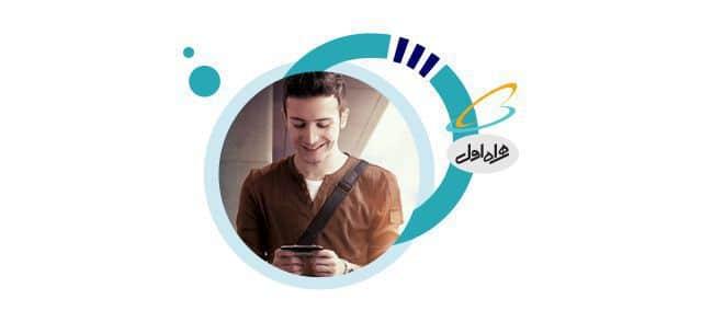 ۲۰ گیگابایت اینترنت رایگان با شارژ جوانان همراه اول
