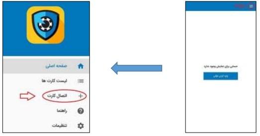 فعالسازی رمز یکبار مصرف