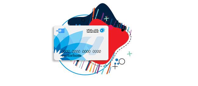 """نصب اپلیکیشن """"رمزینه"""" و مراحل فعالسازی رمز یکبار مصرف بانک سامان"""