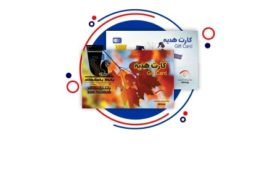 آموزش دریافت آنلاین کارت هدیه بانک پاسارگاد با طرح دلخواه