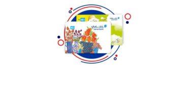 آموزش خرید اینترنتی کارت هدیه بانک سامان به صورت رایگان