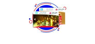 آموزش خرید آنلاین کارت هدیه بانک ملت + تصویر