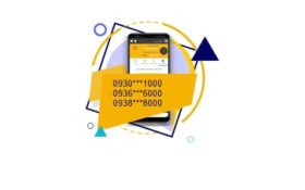 روشی زیرکانه برای استعلام شماره های ایرانسل ثبت شده به نام خودتان