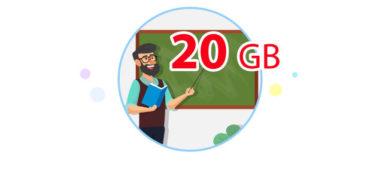 جهت ثبت نام 20 گیگ اینترنت رایگان فرهنگیان اینجا کلیک کنید