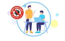 جهت ثبت نام در سامانه سلامت برای ثبت اصناف اینجا کلیک کنید