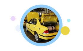 نحوه ثبت نام دوگانه سوزسازی خودرو در سامانه اطلاعات جامع خودروهای دوگانه سوز کشور