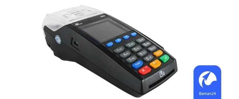 پرداخت قبض همراه اول و استعلام قبض همراه اول