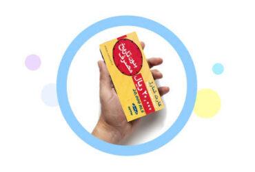 چهار روش بازیابی کارت شارژ مخدوش شده ایرانسل و همراه اول