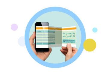 راهنمای پرداخت قبض همراه اول + استعلام قبض همراه اول