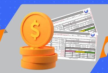 4 روش پرداخت قبض آب و استعلام قبض آب