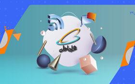 لیست بستههای اینترنت همراه اول | خرید بسته اینترنت همراه اول
