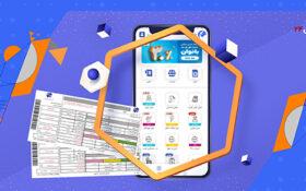 پرداخت قبض برق از طریق اینترنت با اپلیکیشن بامن 24
