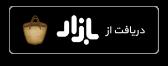 baman24 bazar app